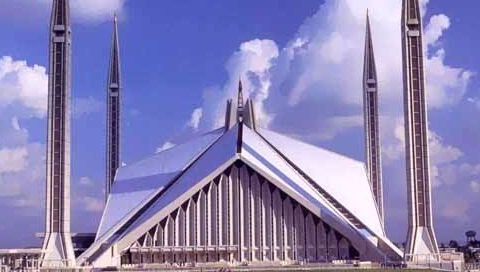 Faisalmosquefront-Pakistan.jpg