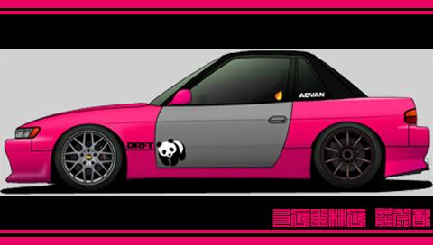 panda-023.jpg