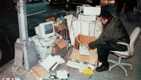 computer-bum.jpg