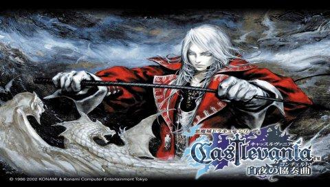 Castlevania3~0.jpg
