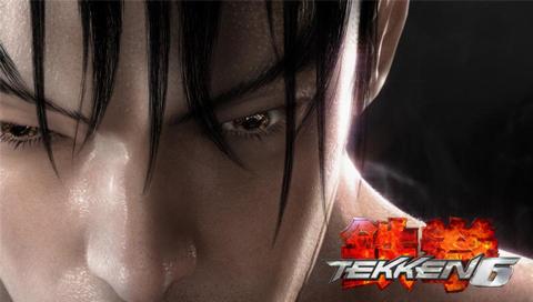 Tekken6PSPBG2NoBoxes.jpg