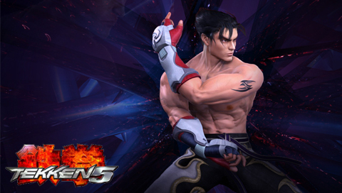Tekken6PSPBG3NoBoxes.jpg