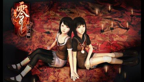 ff2_sisters.jpg