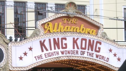 King_Kong_Wellington4.JPG