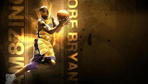 Kobe_Amazing.jpg