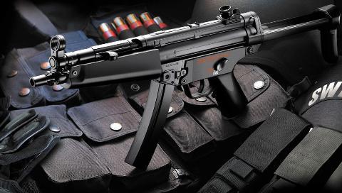 MP5A5.JPG